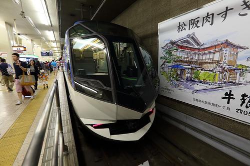 [遊記] 目前日本CP值最高的觀光列車近鉄特急島風(しまかぜ)號